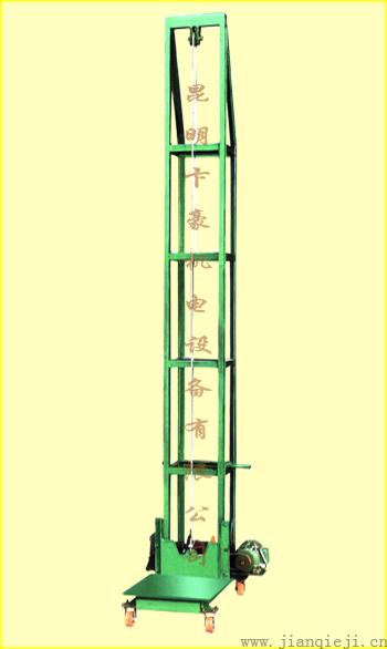 升降机(4.5米).jpg